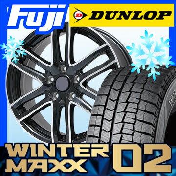 【送料無料】 DUNLOP ダンロップ ウィンターMAXX 02 WM02 205/55R16 16インチ スタッドレスタイヤ ホイール4本セット BRANDLE ブランドル G61B 6.5J 6.50-16【DU17win】
