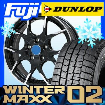 【送料無料】 DUNLOP ダンロップ ウィンターMAXX 02 WM02 205/55R16 16インチ スタッドレスタイヤ ホイール4本セット BRANDLE ブランドル M69B 6.5J 6.50-16【DU17win】