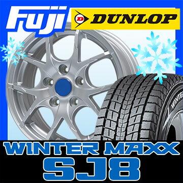 正品 【送料無料】 DUNLOP ダンロップ ウィンターMAXX SJ8 225/60R17 17インチ スタッドレスタイヤ ホイール4本セット BRANDLE ブランドル M69 7J 7.00-17【DU17win】