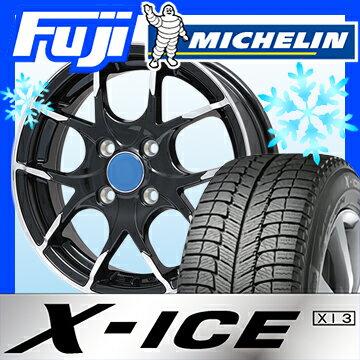 【送料無料】 MICHELIN ミシュラン X-ICE XI3 195/60R15 15インチ スタッドレスタイヤ ホイール4本セット BRANDLE ブランドル M69B 5.5J 5.50-15