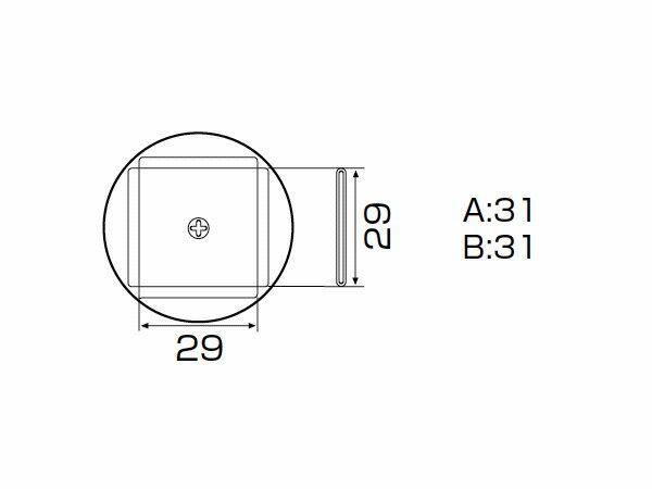 白光(HAKKO) SMCリワーク ノズル PLCC 30mm×30mm (84ピン) SMCリワーク A1138B