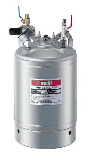 明治機械製作所(meiji)液圧送タンク(オールステンレス)品番:P-10SC