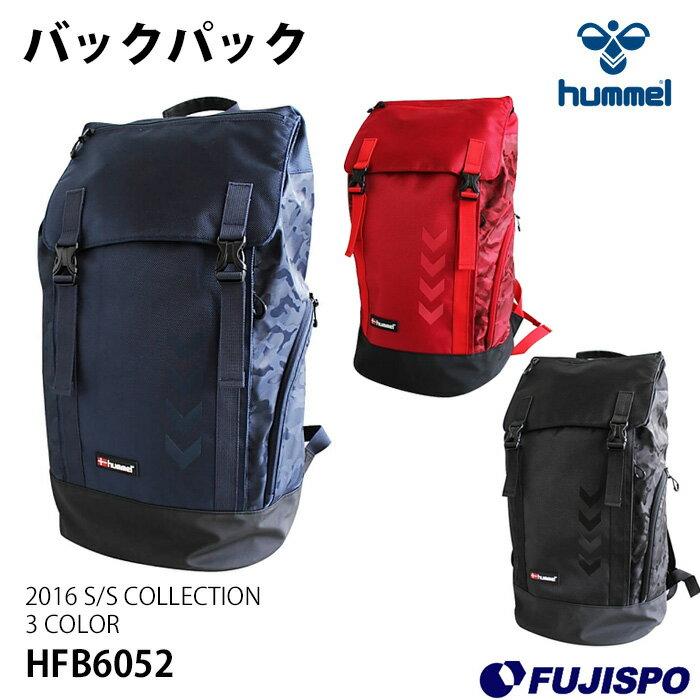 バックパック(HFB6052)【ヒュンメル/hummel】ヒュンメル バックパック リュック