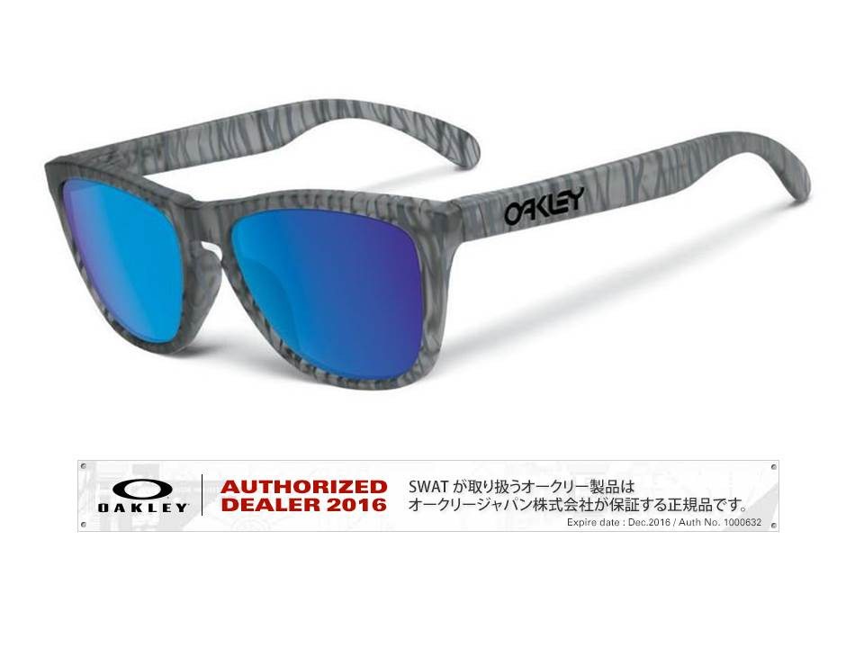 OAKLEY Frogskins URBAN JUNGLE COLLECTION Asia Fit 【009245-5417-924525】
