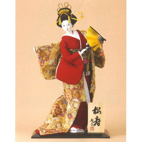 日本人形 尾山人形『寿喜代作 松寿 金らん 扇 10号』