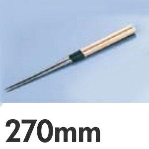 極上白木柄 盛箸 水牛桂柄付 270mm【代引不可】