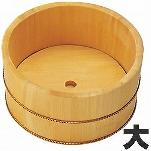 【送料無料】EBM 木製 氷桶 大【代引不可】