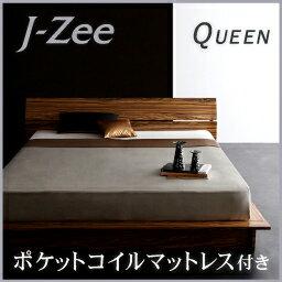【送料無料】モダンデザインステージタイプフロアベッド〔J-Zee〕ジェイ・ジー〔ポケットコイルマットレス付き〕クイーン【代引不可】