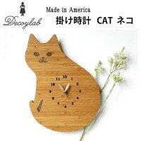 【送料無料】Made in America DECOYLAB(デコイラボ) 掛け時計 CAT ネコ CT