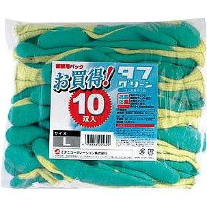 (まとめ)ミタニCP タフグリーン 10双入り M 220057 00022941 〔まとめ買い×3セット〕