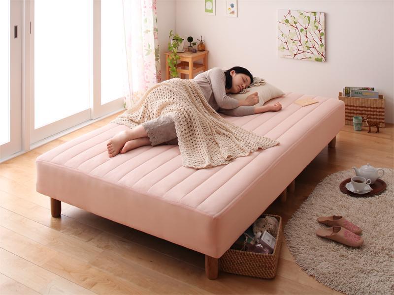 【送料無料】新・色・寝心地が選べる!20色カバーリングポケットコイルマットレスベッド 脚15cm シングル コーラルピンク【代引不可】