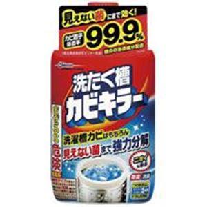 【送料無料】(業務用50セット)ジョンソン カビキラー洗たく槽クリーナー 550g【代引不可】