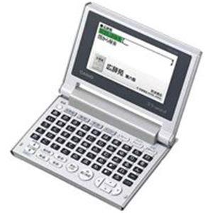 【送料無料】カシオ計算機(CASIO) 電子辞書 エクスワード ゴールド XD-C500GD【代引不可】