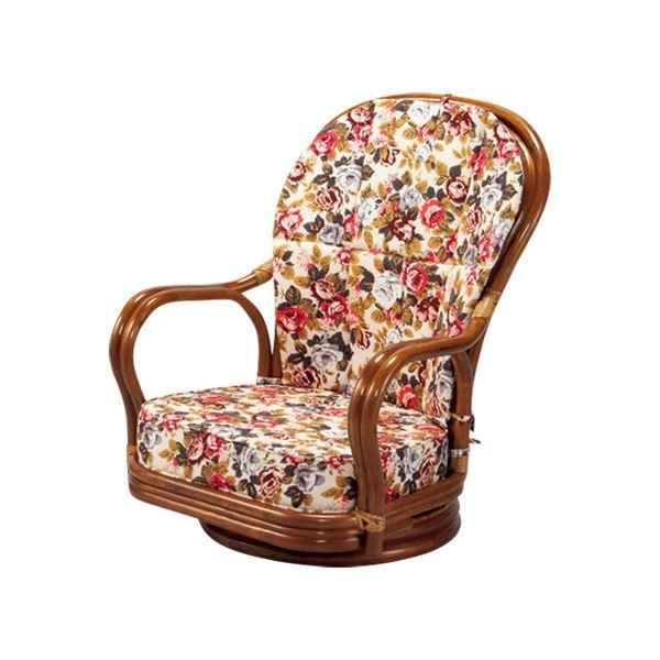 【送料無料】ハイバック籐回転座椅子(フロアチェア) 〔1: ロータイプ〕 木製 座面高18cm 肘付き 厚手クッション【代引不可】