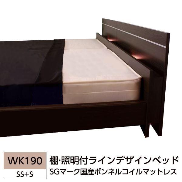 【送料無料】棚 照明付ラインデザインベッド WK190(SS+S) SGマーク国産ボンネルコイルマットレス付 ダークブラウン  【代引不可】