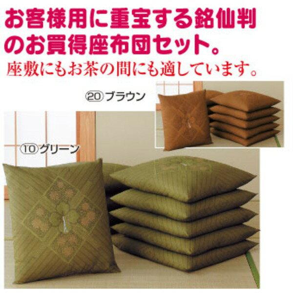 【送料無料】銘仙判座布団 〔10枚組み〕 55cm×59cm 日本製 ブラウン【代引不可】