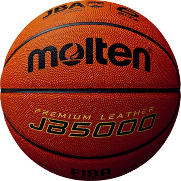 【送料無料】モルテン(Molten) バスケットボール6号球 JB5000 B6C5000 【代引不可】