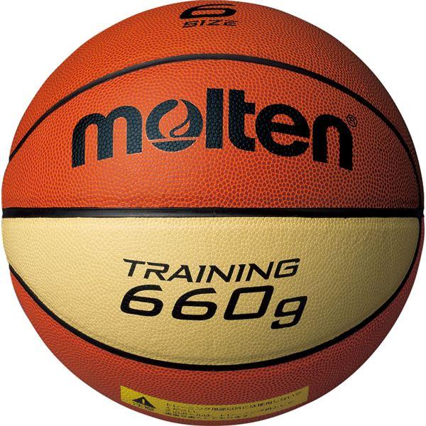 【送料無料】モルテン(Molten) トレーニング用ボール6号球 トレーニングボール9066 B6C9066 【代引不可】