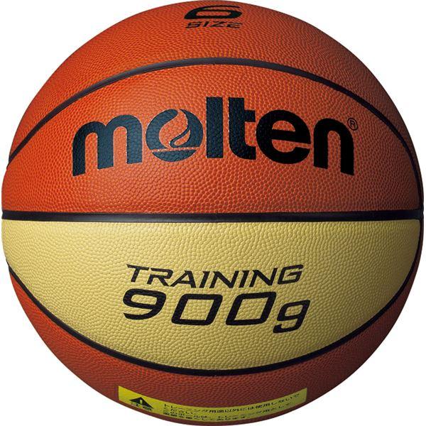 【送料無料】モルテン(Molten) トレーニング用ボール6号球 トレーニングボール9090 B6C9090 【代引不可】