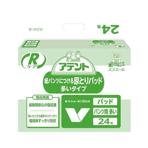 【送料無料】(業務用10セット) 大王製紙 アテントRケア紙パンツにつける尿パット【代引不可】