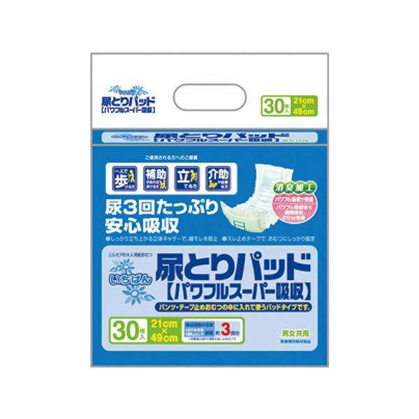 (業務用10セット) カミ商事 いちばん尿とりパッドパワフルスーパー30枚【代引不可】