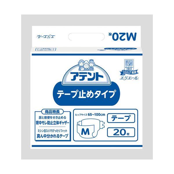大王製紙 アテントテープ止めタイプ M20枚 4P【代引不可】