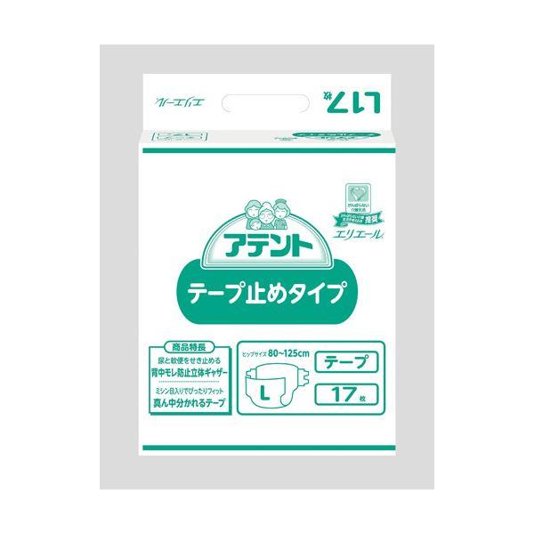 大王製紙 アテントテープ止めタイプ L17枚 4P【代引不可】