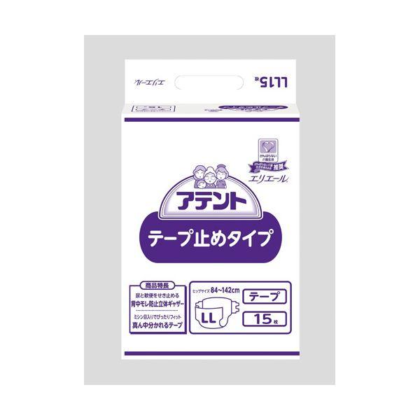 大王製紙 アテントテープ止めタイプ LL15枚 4P【代引不可】