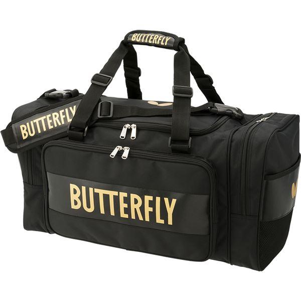バタフライ(Butterfly) 卓球バッグ スタンフリー・ツアー 62840 ゴールド【代引不可】