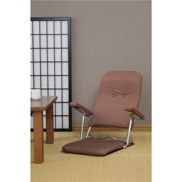 【送料無料】和風折りたたみ肘付き座椅子ブラウン (いこい)【代引不可】