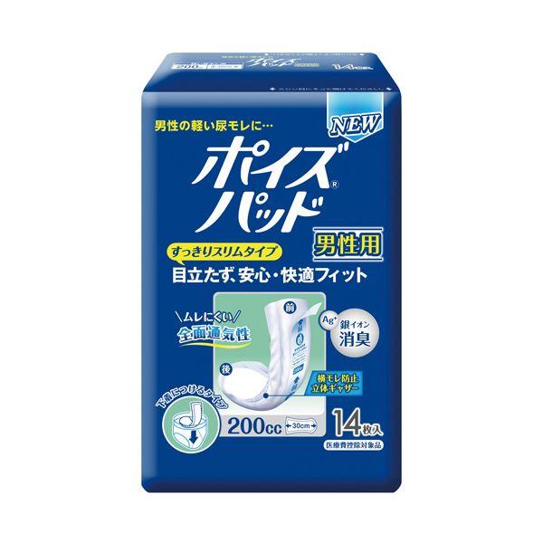 (業務用10セット) 日本製紙クレシア ポイズパッド男性用 14枚 80033【代引不可】