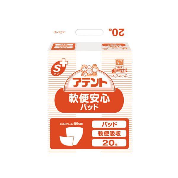 【送料無料】大王製紙 アテントSケア軟便安心パッド20枚 4P【代引不可】