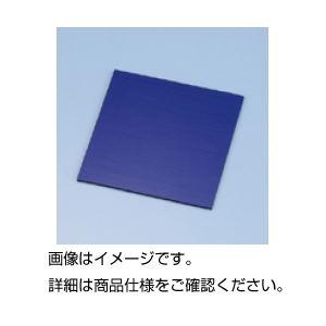 (まとめ)コバルトガラス 100×100mm〔×3セット〕【代引不可】