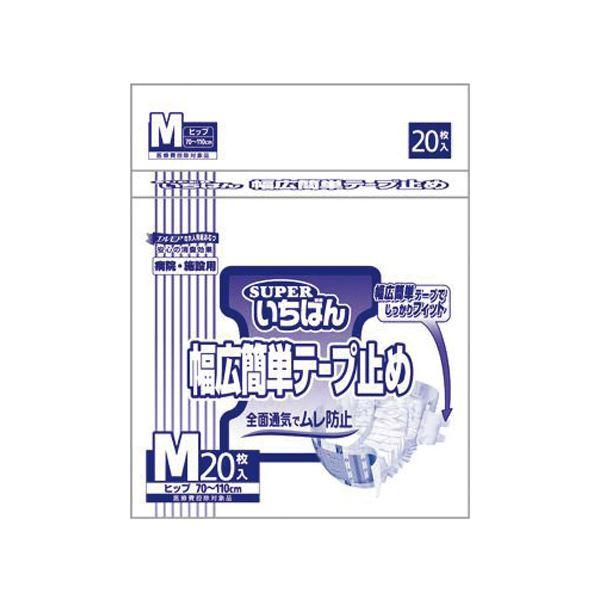 カミ商事 スーパーいちばん幅広簡単テープ止めM 4P【代引不可】