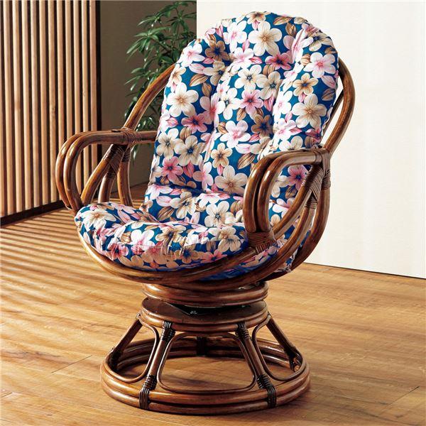 【送料無料】籐ラウンドチェア/360度回転籐椅子 木製/クッション張地 肘掛け/ハイバック 座面高42cm【代引不可】