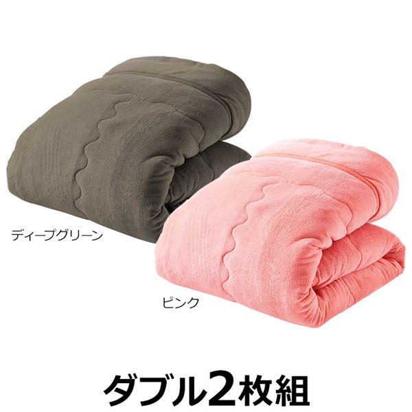 【送料無料】ぬくぬく快適!あったか5層構造カラー毛布 〔ダブルサイズ/2色組〕 衿付き マイクロファイバー使用【代引不可】