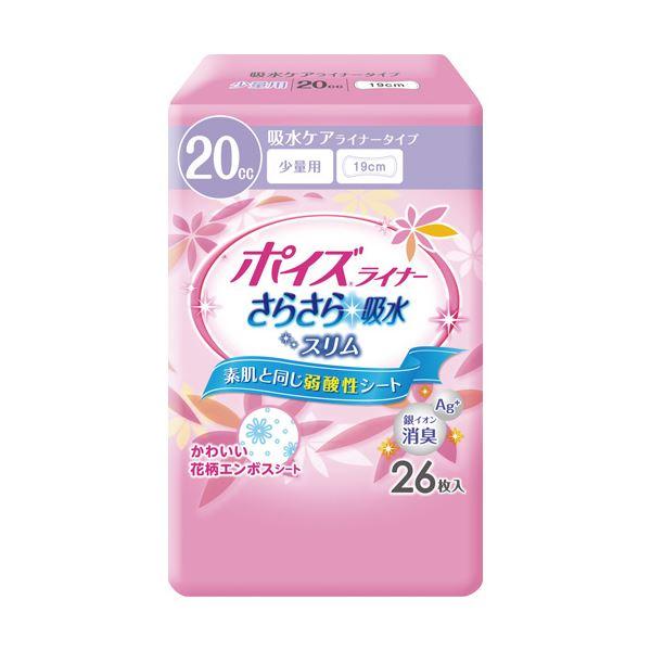 日本製紙クレシア ポイズライナーさらさら吸水スリム少量18P【代引不可】