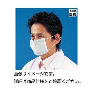 【送料無料】キーメイトマスク CS-5A(5枚入×20袋)【代引不可】