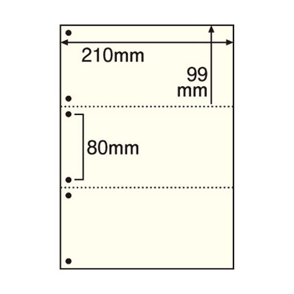 (まとめ) TANOSEE マルチプリンター帳票(FSC森林認証紙) A4 3面 6穴 クリーム 1箱(500枚) 〔×2セット〕【代引不可】