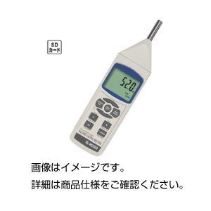 【送料無料】デジタル騒音計 SL-4023SD【代引不可】