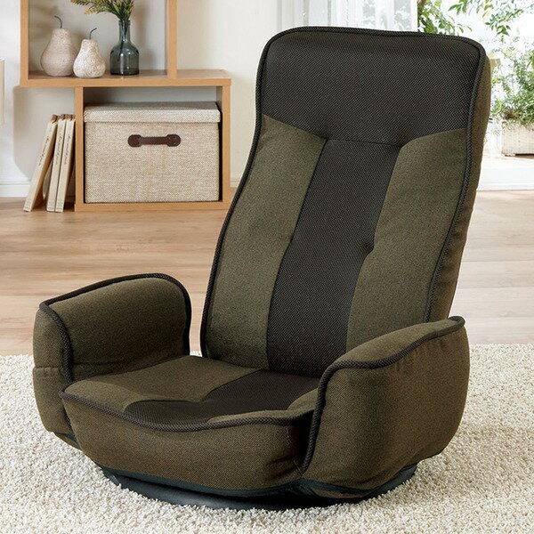 【送料無料】TVが見やすい肘付回転座椅子/リクライニングチェア 〔同色2脚組・ブラウン〕 ポケット付き 【代引不可】