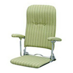 【送料無料】折りたたみ座椅子 3段リクライニング/肘掛け 日本製 グリーン(緑) 〔完成品〕【代引不可】