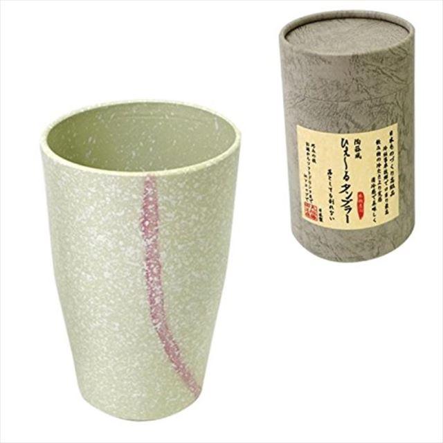 【送料無料】日本製 スイト アルミ製 陶器風 ひえ~るタンブラー 白龍 410cc パープル 〔まとめ買い6個セット〕 ビールグラス ビア グラス マグ コップ【代引不可】