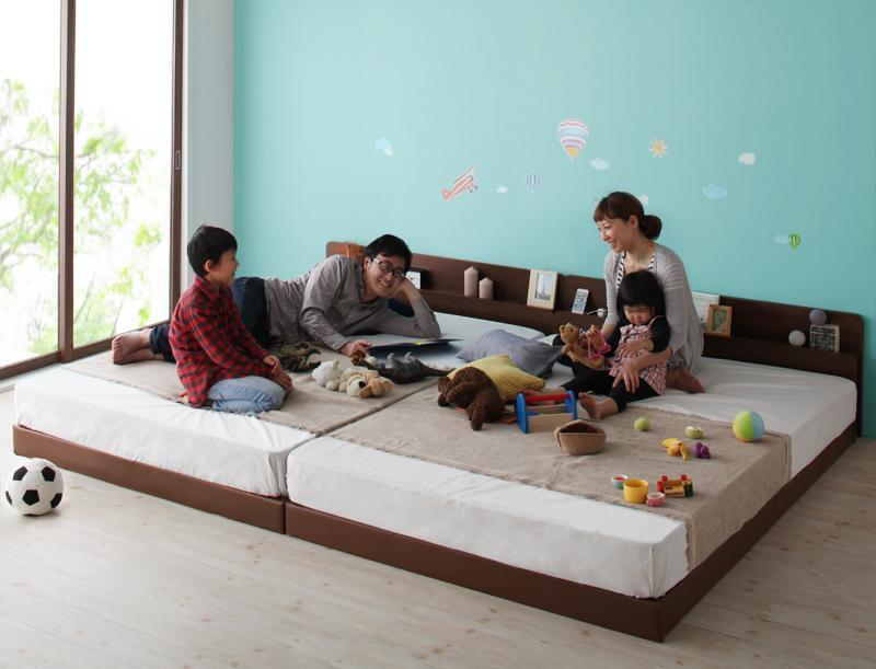 【送料無料】親子で寝られる 棚・コンセント付き 安全連結ベッド〔Familiebe〕ファミリーベ 〔ボンネルコイルマットレス付き〕 ワイド240Aタイプ 〔フレーム〕ダークブラウン 大型 ファミリー【代引不可】