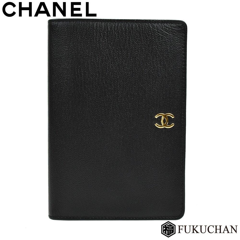 【CHANEL/シャネル】ココマーク 二つ折り財布 カーフスキン ブラック×ゴールド金具 【中古】≪送料無料≫