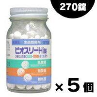 【送料無料】東亜新薬 ビオスリーHi錠 270錠×5個 4512701100003*5
