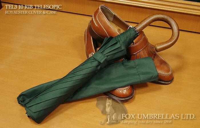 【 FOX UMBRELLAS / フォックス・アンブレラズ 】折りたたみ傘 ( マラッカ / グリーン )FX-TL3-MA-0002 【楽ギフ_包装】