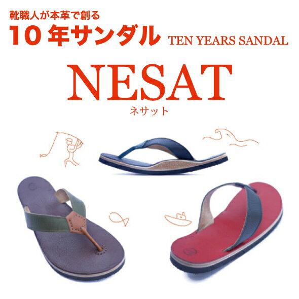 【サンダル】アトリエグランパ×クアトロガッツ10年サンダル ネサット