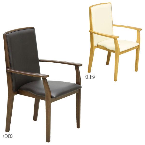 椅子いすイス ダイニングスタッキングチェア 「こもれび」2脚セット 送料無料