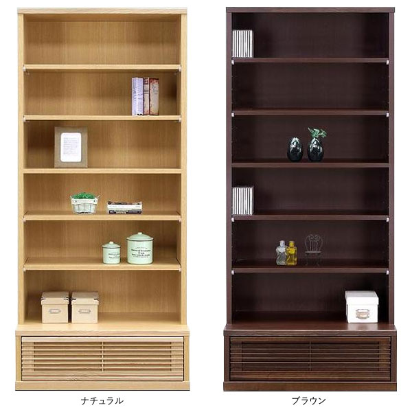 送料無料 開梱設置本棚 書棚 フリーボード 完成品80cm幅 完成品 カラー対応2色ハイタイプ